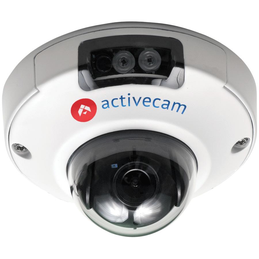 IP камера ActiveCam AC-D4111IR1 1.3Мп