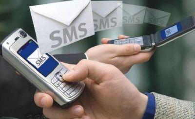"""""""СМС Уведомление"""" для клиентов Мегафон"""