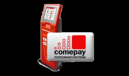 """Терминалы COMEPAY в магазинах """"МАГНИТ"""""""