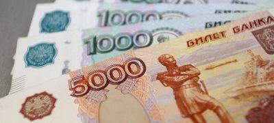 Прекращается прием платежей через Банк Интеза с 28.01.2021