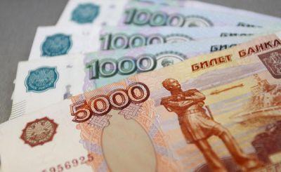 """Прекращен прием платежей через Банк """"Крыловский"""""""