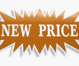 Новая цена на оборудование